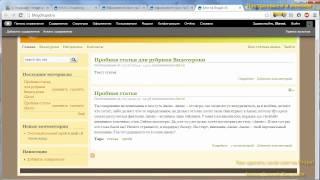Большое интервью с Артемием Лебедевым на тему дизайна сайта ya.ru