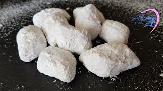 حلوى سهلة و كذوب فالفم / biscuit délicieux et facile / easy and delicious cookies