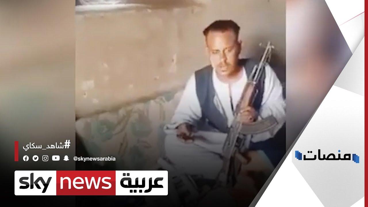 تاجر مخدرات يروج لبضاعته على الفيسبوك في #مصر يقتل بعد ساعات في مداهمة أمنية | #منصات  - 17:57-2021 / 6 / 21