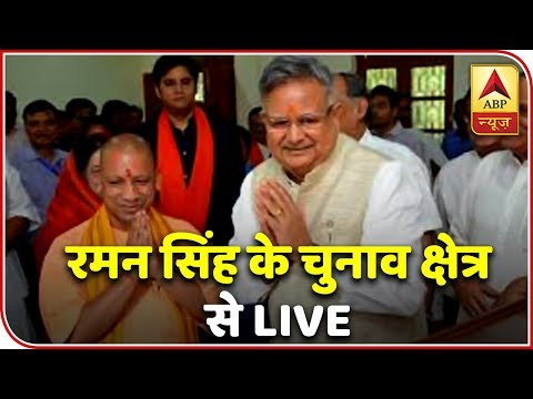 Expecting To Win Over 65 Seats, Says Raman Singh After Filing Nomination | ABP News