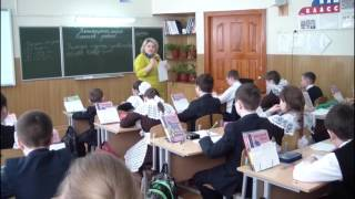 фрагмент урока русского языка в 4 классе, учитель  Живайкина