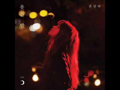 웃긴 밤 (Kwon Jinah) - 그녀가 되길 (Wanna Be Her) [MP3 Audio]
