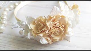 Сама нежность.. Ободок с цветами из фоамирана