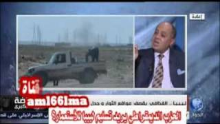 دراسة تأسيس دستور ليبي في ليبيا ؟