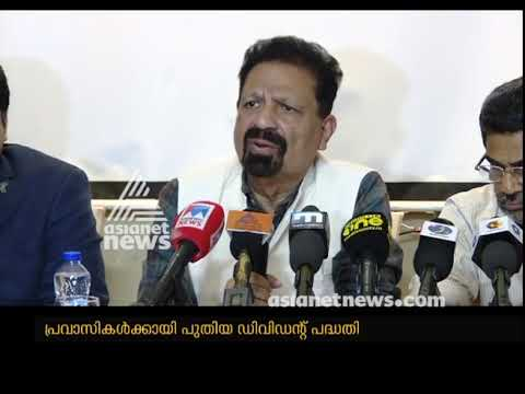 Kerala to implement dividend  scheme for expatriates