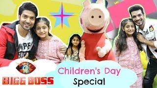 MASTI Time @BIGG BOSS | Children's Day Special |  #BiggBoss13 #Travel #Peppapig #DIML #MyMissAnand