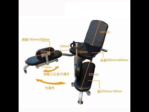 Martial Arts Leg Stretcher Machine