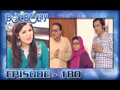 Bulbulay Ep 180 - ARY Digital Drama