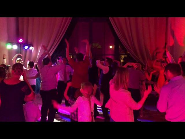 yourevent.hu / több mint DJ @ Pálma Rendezvényház - Tata