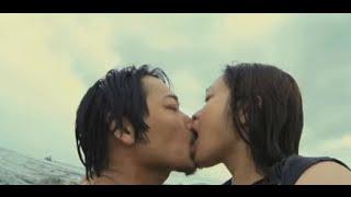 【綾野剛】池脇千鶴と男と女が結ばれてゆく過程をちゃんと見せたラブシ...