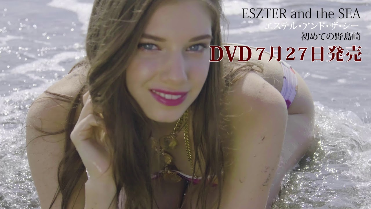 ESZTER and the SEA