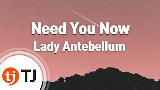 [TJ노래방] Need You Now - Lady Antebellum / TJ Karaoke