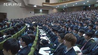 「世界背負う能力を」 筑波大で入学式