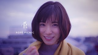 【MV】松岡茉優が槇原敬之の名曲『どんなときも。』をカバー thumbnail