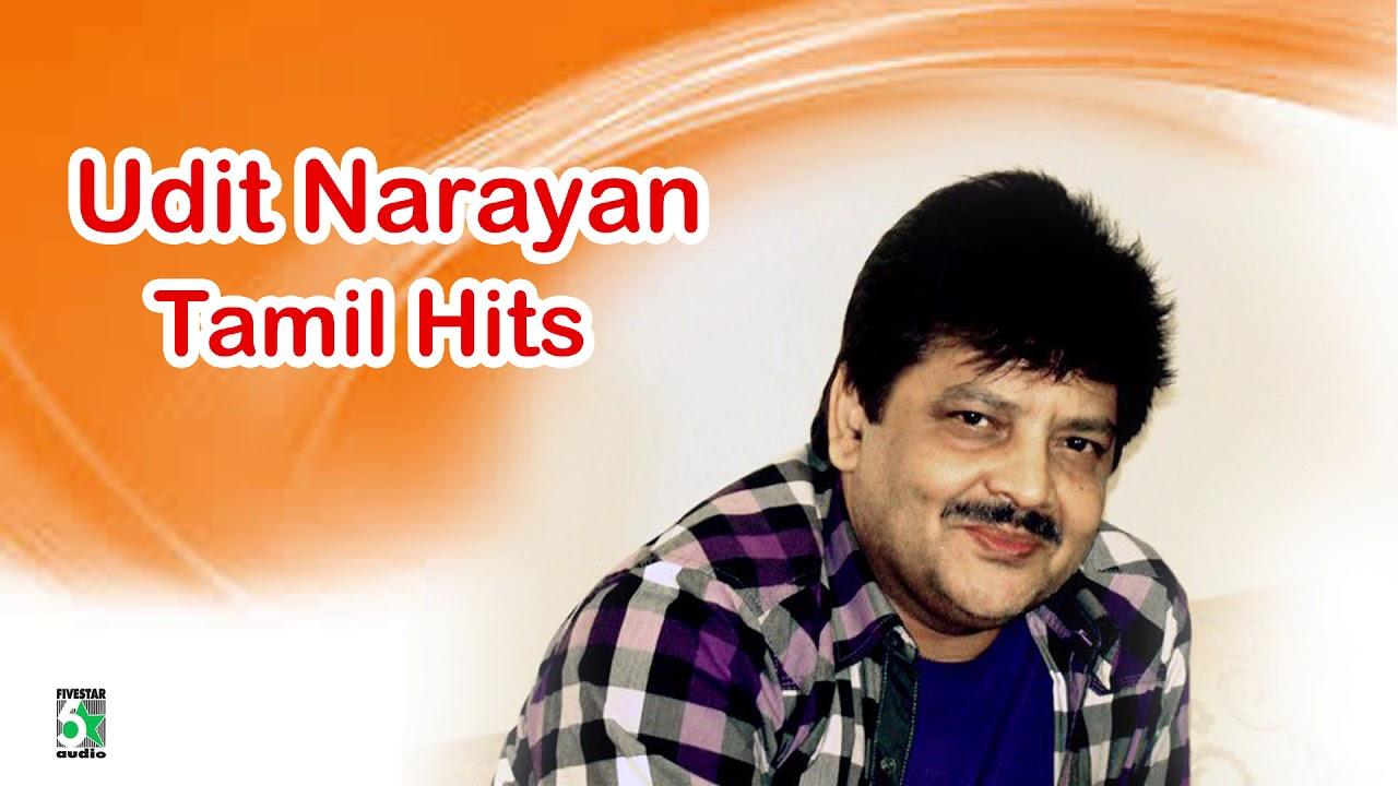 Udit Narayan Super Hit Famous Audio Jukebox