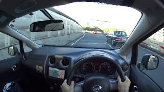 日産ノートで首都高早朝ドライブ | Nissan Note Tokyo Expressway POV Drive