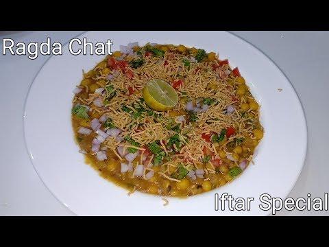 Ragda, Matter Chat Recipe  मटर चाट बनाने का तरीका  Iftar Special