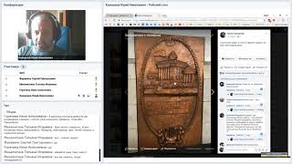 видео Конкурс статей «Монеты из коллекции Музея Международного нумизматического клуба»