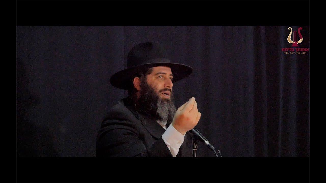 הרב רונן שאולוב - מסירות נפש - ואהבת לרעך כמוך - זיכוי הרבים  - שיעור מיוחד בכרמיאל 15-11-2017