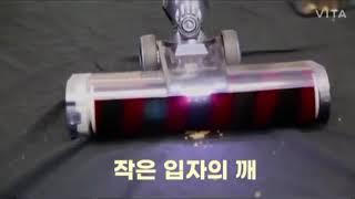 물세척하는 물걸레 무선청소기 VE30