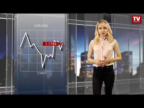 Евро в паре с долларом остается в боковике (12.06.2018)