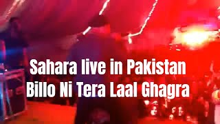 Sahara (UK) live on stage in Pakistan with