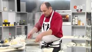 Простой соус для мантов рецепт от шеф-повара / Илья Лазерсон / среднеазиатская кухня