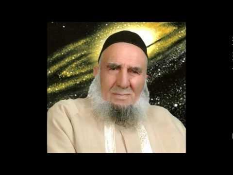 Baksana Seyhim - Kadiri Zikri - *Seyh Seyyid Muhammed Ustaoglu*