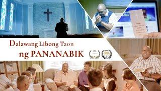 """Tagalog Christian Music Video """"Dalawang Libong Taon ng Pananabik"""" Meet With the Lord"""