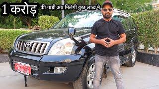 Baixar Luxury SUV Toyota Land Cruiser Prado For Sale | Preowned SUV Car | My Country My Ride