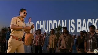 Chuddan is Back | Singham Part 2 | Funny Dubbed | New Intro | Bollywood movie | ali brothers