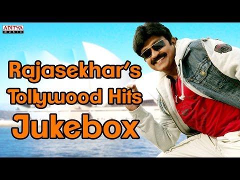 Raja Sekhar( రాజ శేఖర్ )Tollywood Hit Songs    Jukebox