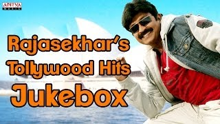 Raja Sekhar( రాజ శేఖర్ )Tollywood Hit Songs || Jukebox