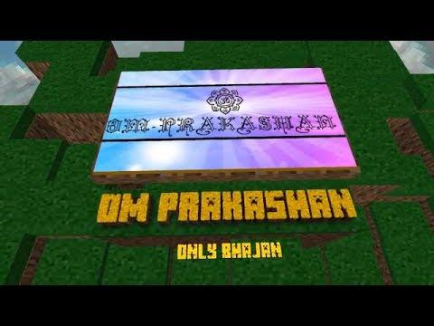 Om Prakashan Channel Trailer Only Bhajan Youtube