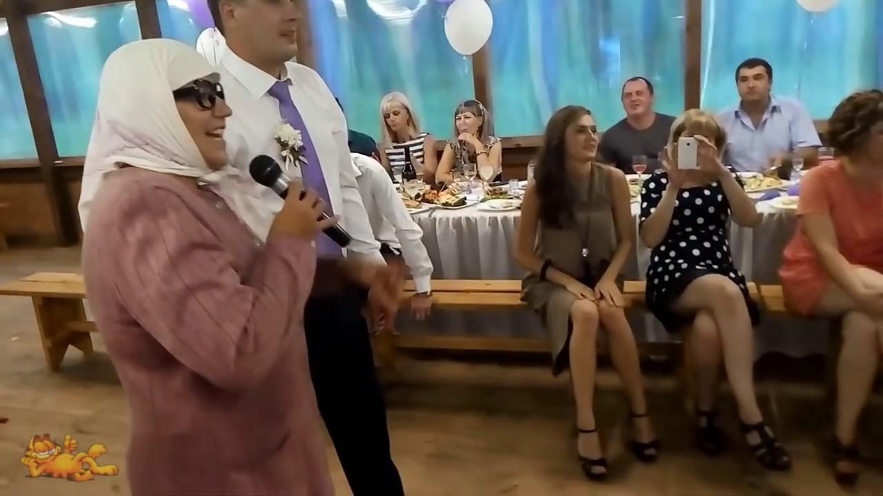 Самая Прикольная Свадьба ✦ Вот такой должна быть Тамада ✦ Funny Wedding ✦ LUCKY