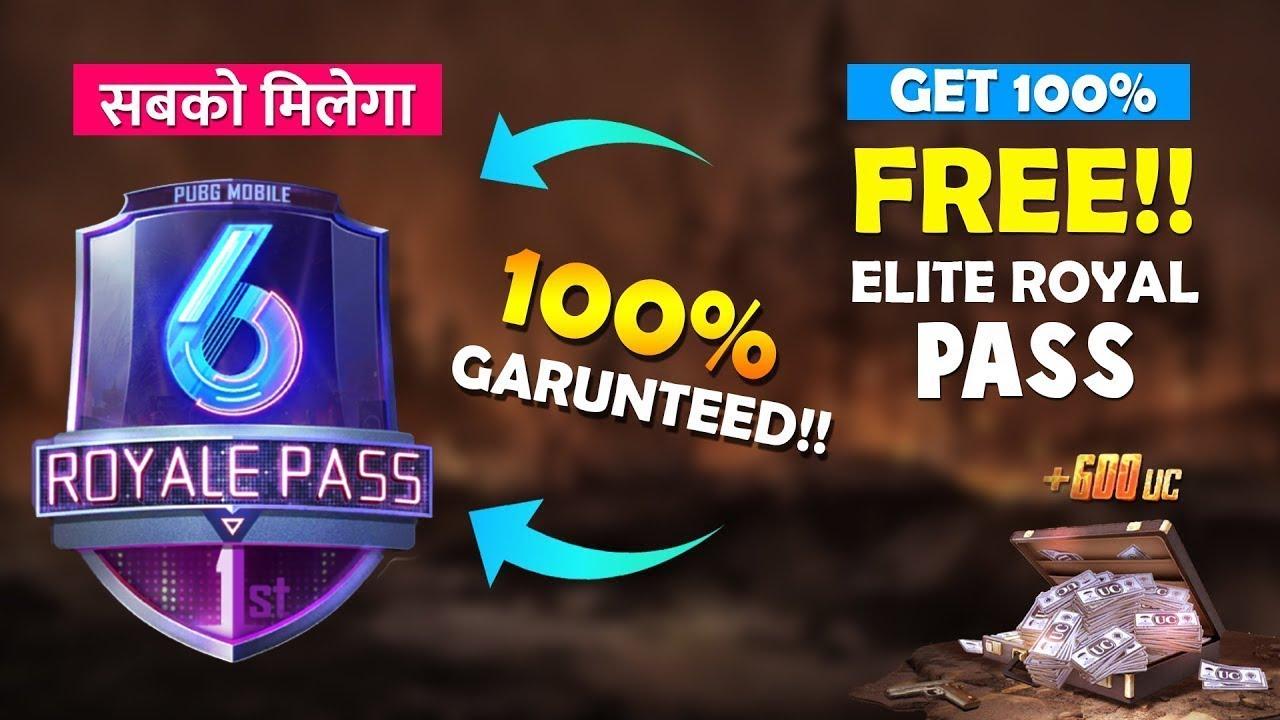 🔥Trick to Get PUBG Elite Royal Pass Season 6 | 100% Working trick to get  PUBG Royal Pass