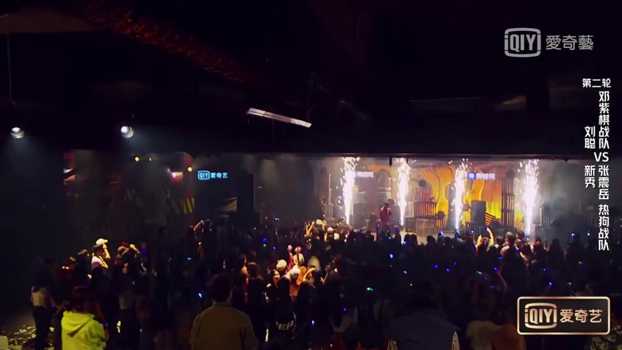 新秀-街頭霸王(高清)