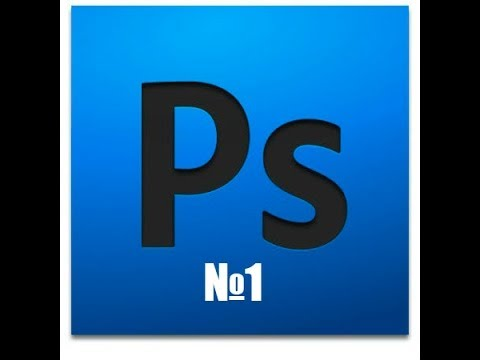 Как сделать текст из картинки,фона,текстуры.Урок по фотошопу cs6 and cs5