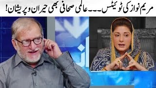 Viral Tweets of  Maryam Nawaz Sharif | Orya Maqbool Jan