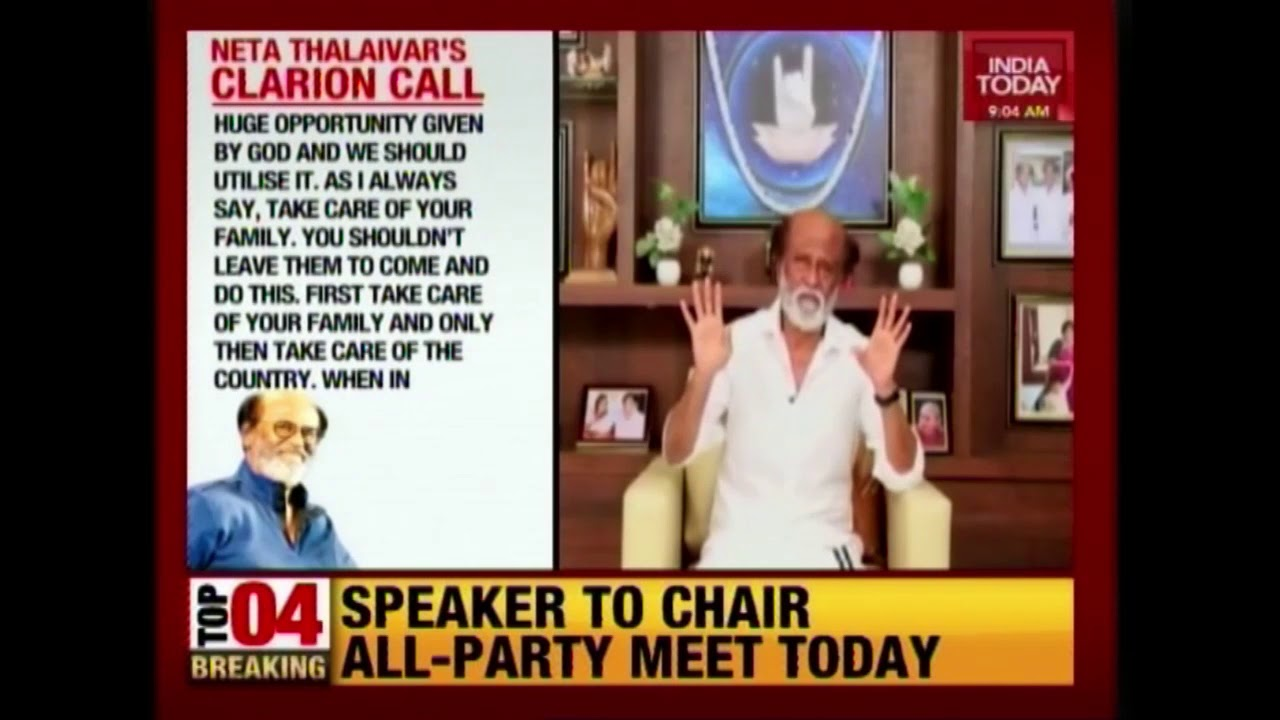 Rajinikanth Releases Video Appealing Fans To Unite For Selfless Politics