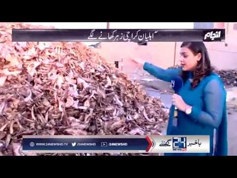Unhealthy oil producing mafia Exposed in Karachi