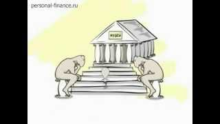 видео Секрет управление личными финансами