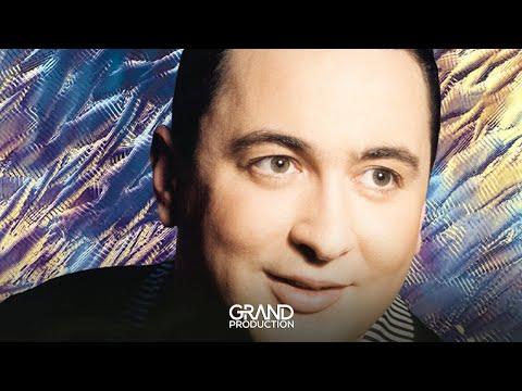 Djani - Gresila si, gresila - (Audio 2000)