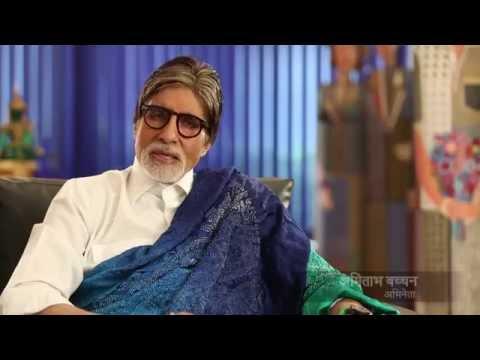 International Day of Yoga: Message from Amitabh Bachchan