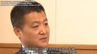 中国外交部发言人陆慷接受NHK独家专访环球网报道http://world.huanqiu.c...