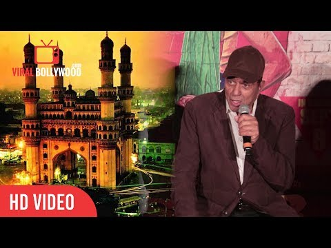 Dharmendra About Hyderabad City | Dharmendra About His Experience In Hyderabad