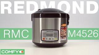 Redmond RMC-M4526 - вместительная мультиварка с простым управлением-Видеодемонстрация от Comfy
