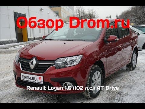 Renault Logan 2019 1.6 (102 л.с.) AT Drive - видеообзор