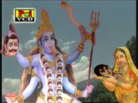 राजा कालीवीर || Raja Kaliveer || Part-1 || 2018 Raja Kaliveer Bhajan || PCI Music