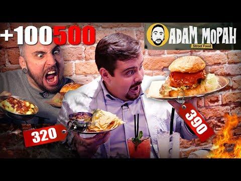 Бургеры от +100500 | Бар Adam Moran | Первая бургерная от блогера | обзор от Покашеварим